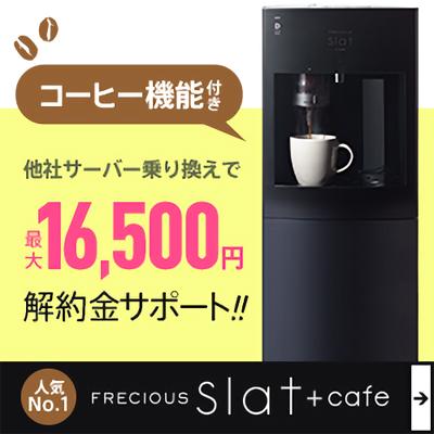 frecious_norikae_400_400_10