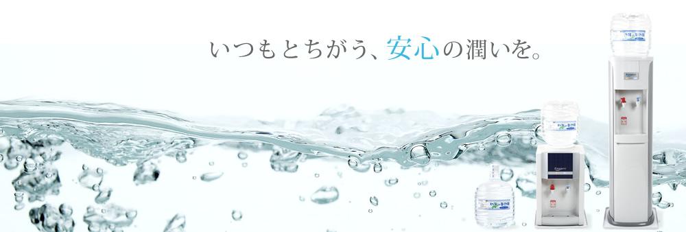 アクアマジック_One-Way