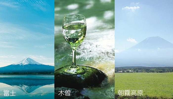 3種の天然水