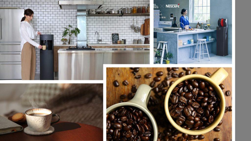 コーヒーメーカー機能付きウォーターサーバーを徹底比較!